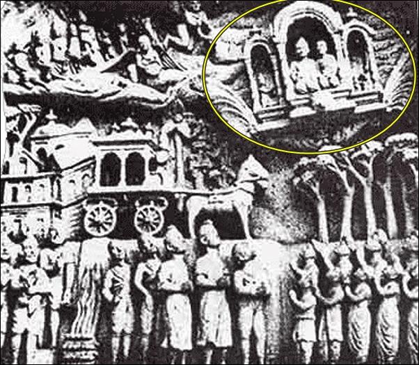 ellora-caves-vimana