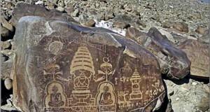 pedra vimana